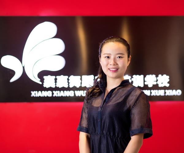 中国舞高级阶段教师李佳琪