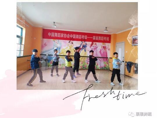 襄阳少儿流行舞培训学校哪家好