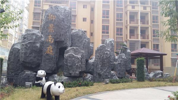 成都塑石假山制作步骤