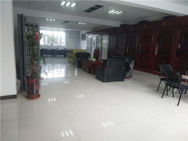 新疆联汇升华办公室