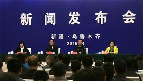 天山网直播民族团结进步年新闻发布会