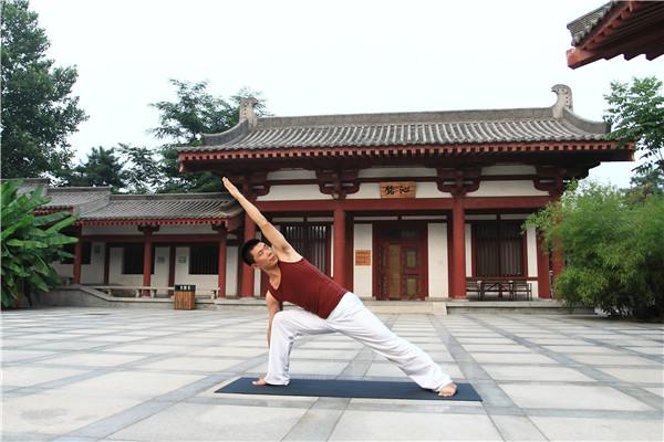 西安瑜伽晨练课