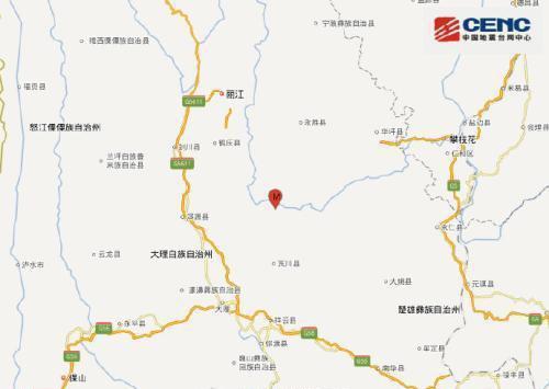 应急管理部:云南丽江市永胜县4.9级地震暂无人员伤亡