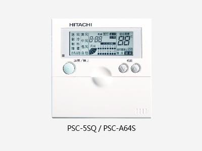 日立空调集中控制器