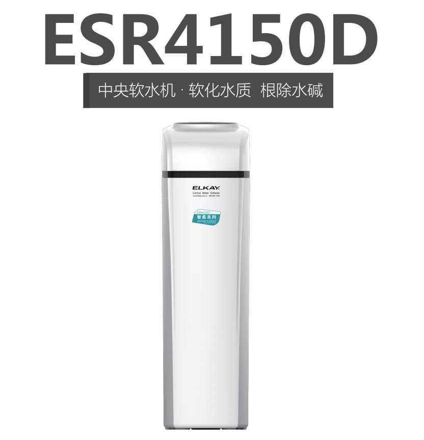 西安净水机-ESR4150D