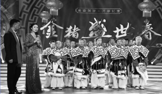 2019年甘肃省春节电视联欢晚会:喜迎
