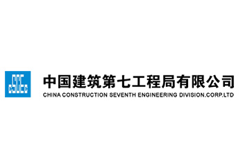 中建七局與我司合作陝西消防安裝工程