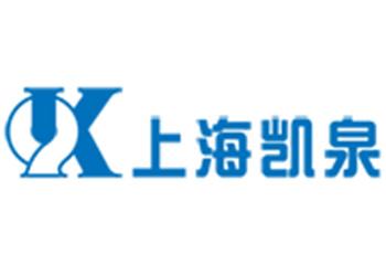 上海凱泉-陝西消防聯動控製係統材料供應商
