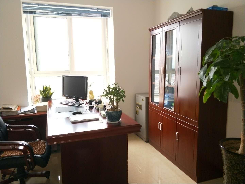 陕西蓝泰智能科技办公室