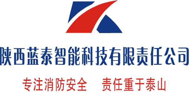 陝西澳門百家樂網站智能科技有限責任公司