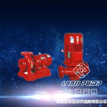 CCCF認證—消防聯動噴淋泵