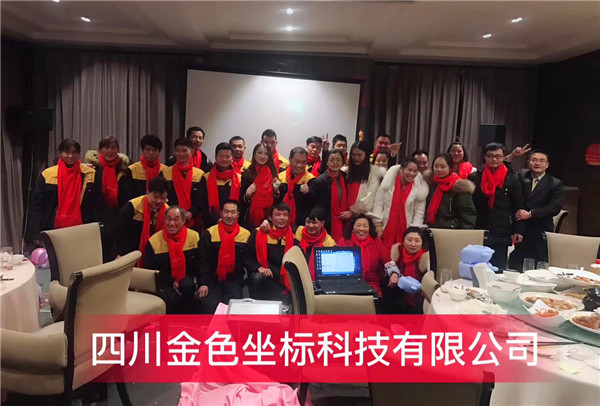 成都钣金加工厂团队展示
