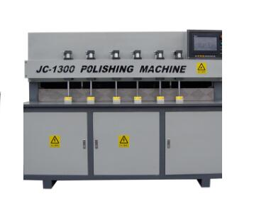 抛光机JCW1300/1600
