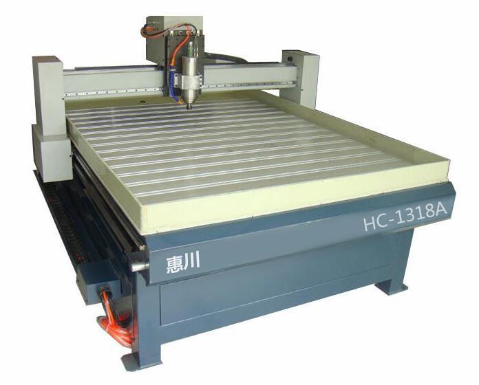 浮雕机HC-1318A