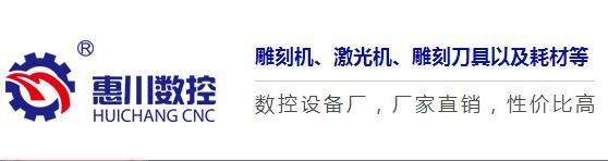 成都金惠川数控科技重庆彩票