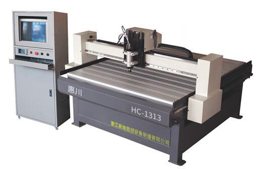 雕刻机HC-1313A/H/S