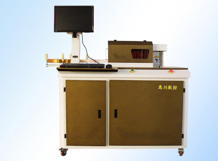围字机(弯字机)-HCL130