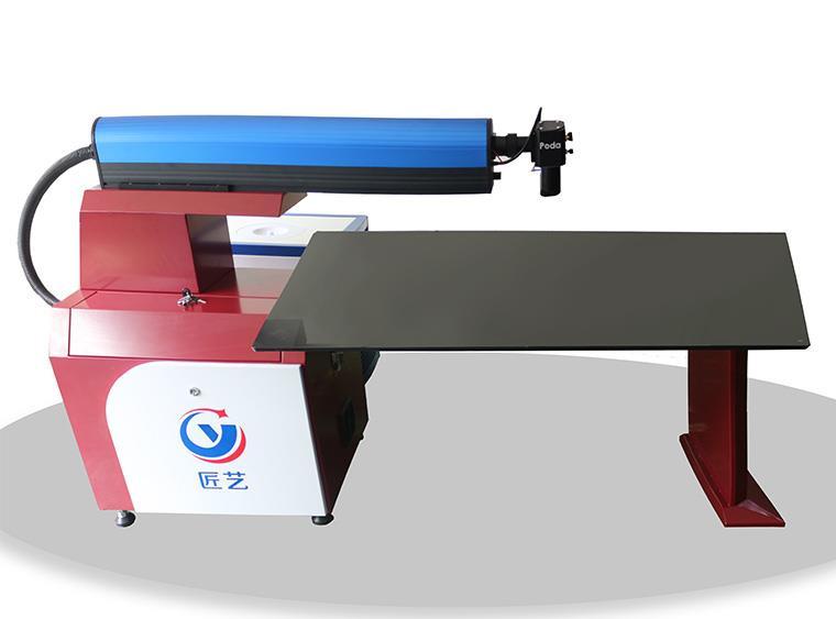 激光焊字机JY-AW300T-II