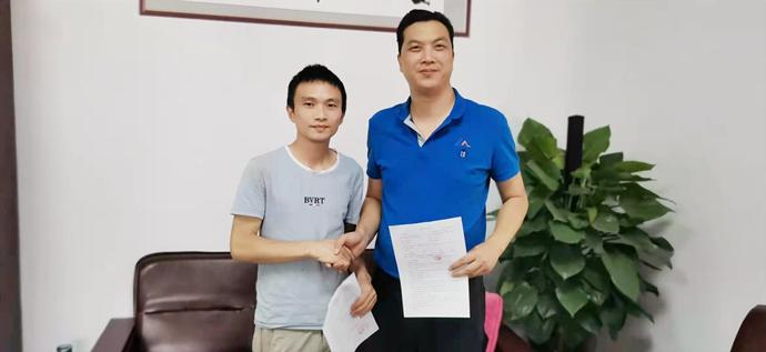 惠川合作伙伴案例