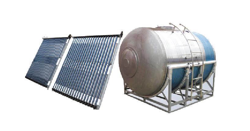 平板太阳能热水器工程质量标准