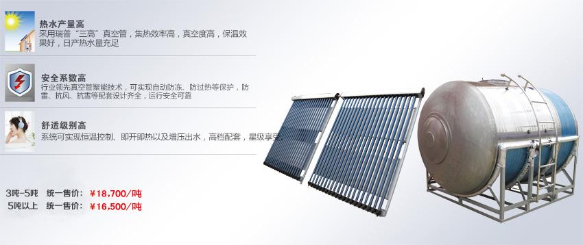 壁挂太阳能批发商