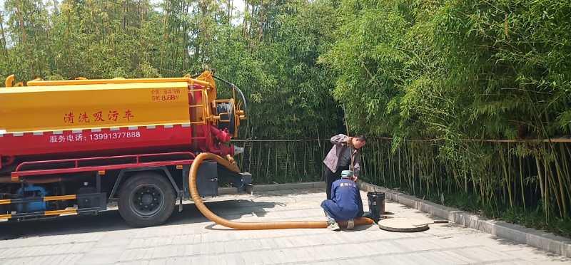 西安市临潼区盛捷环保清洁有限公司