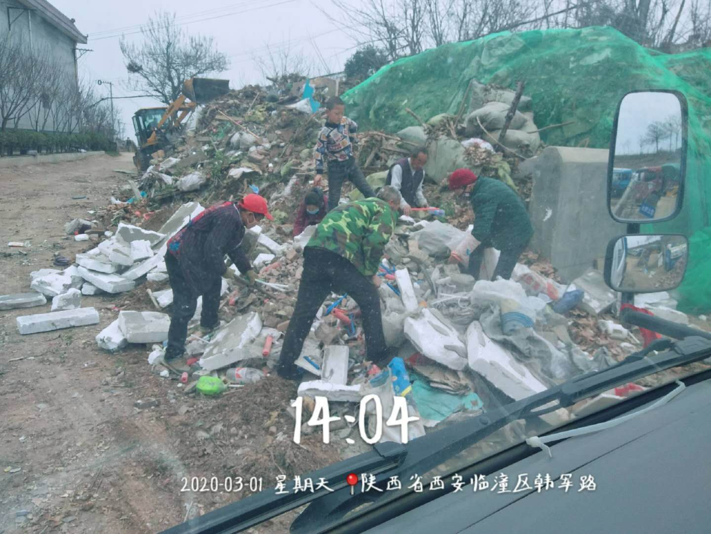 西安建筑垃圾清运