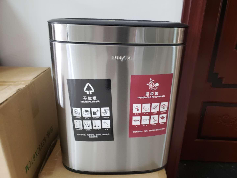 西安盛捷环保垃圾桶