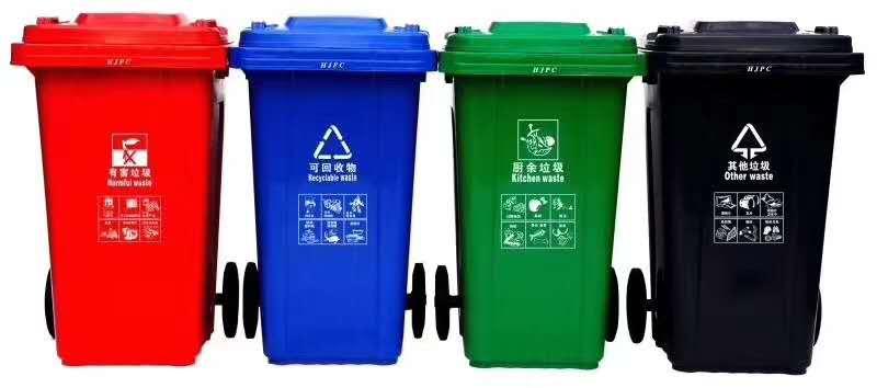 西安四分类垃圾桶