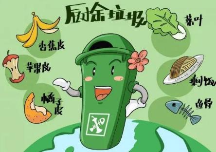 西安餐饮垃圾清理