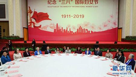 """""""三八""""国际妇女节中外妇女招待会在京举行-新华网"""