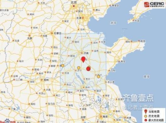 地震前的警示标志是什么?泰安发生2.9级地震,深度为7公里