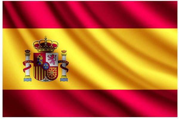 西班牙国家介绍