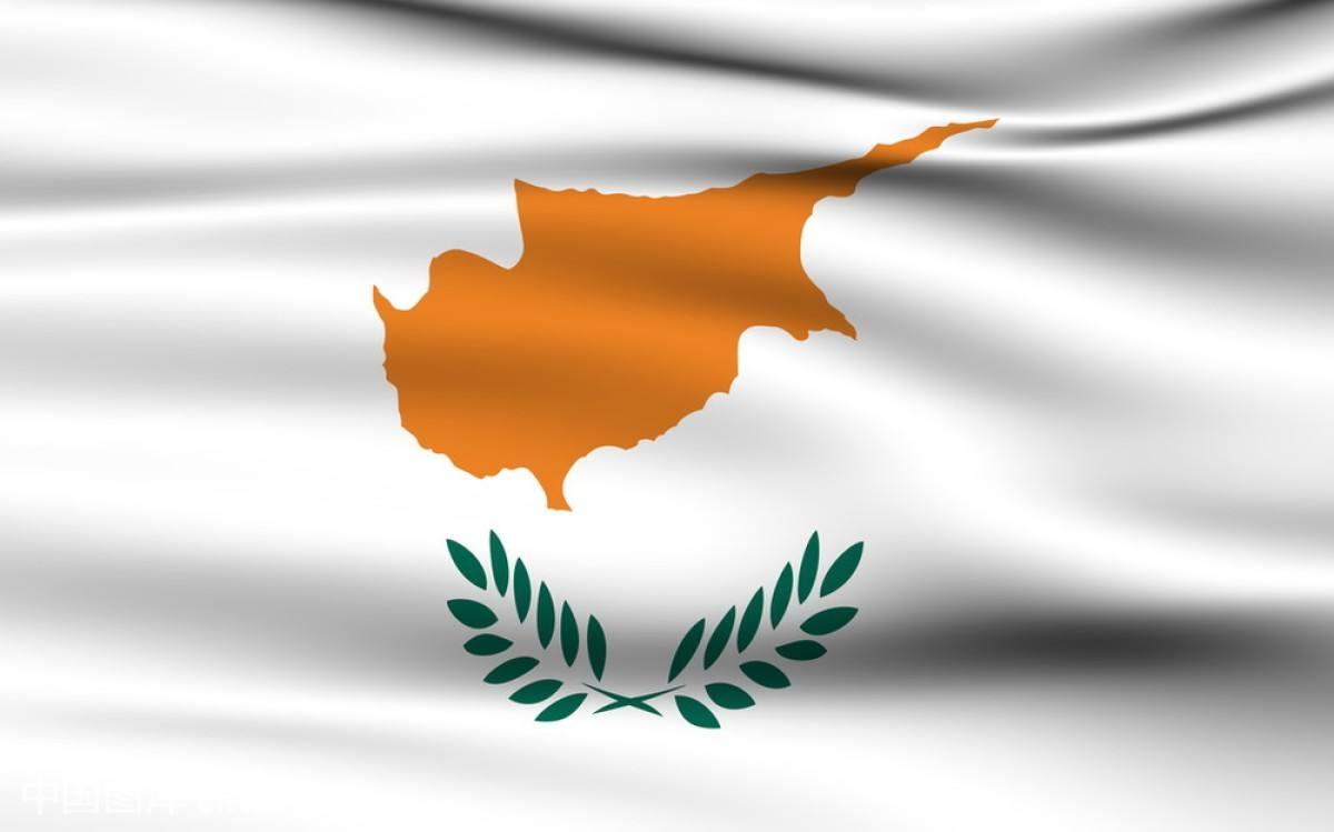 塞浦路斯国家介绍
