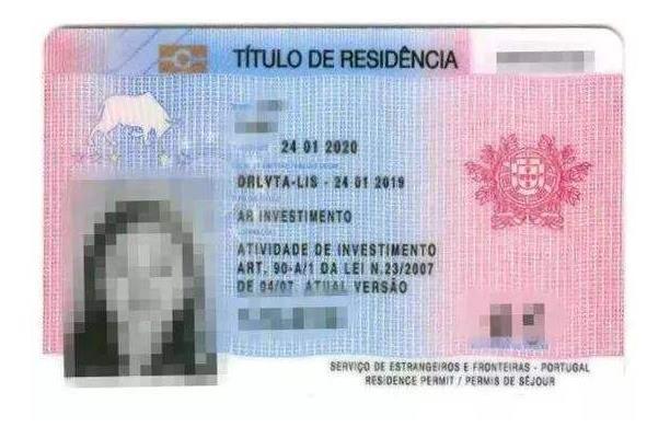 移民葡萄牙-拿准欧盟护照