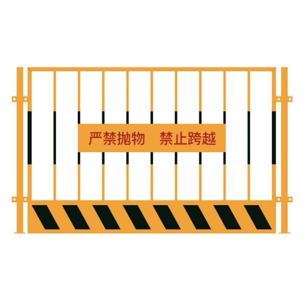 建築工地臨邊安全基坑護欄