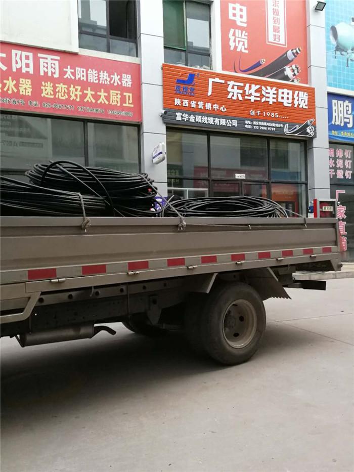 西安控制电缆布电线销售批发