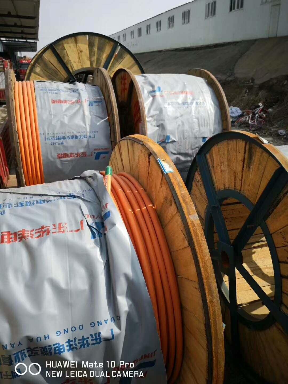 矿物质电缆批发
