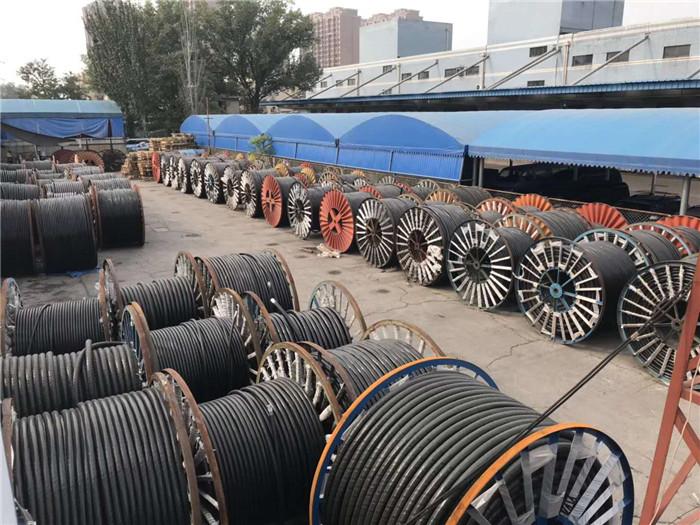 西安富华金硕线缆有限公司