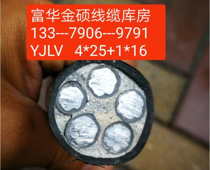 电力电缆YJLV 4*2.5+1*1.6