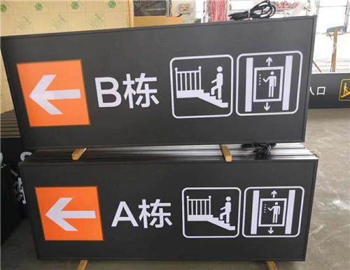 郑州交通举措措施价钱-灯箱唆使牌