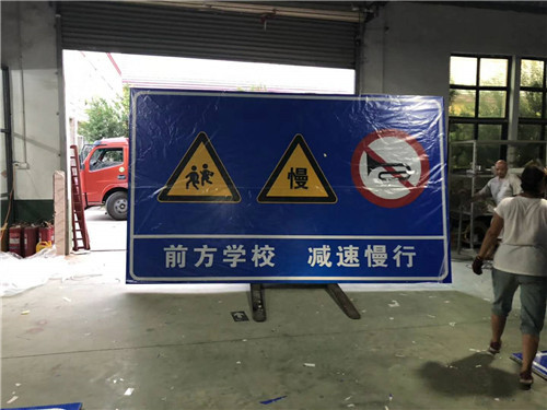标牌jieshao