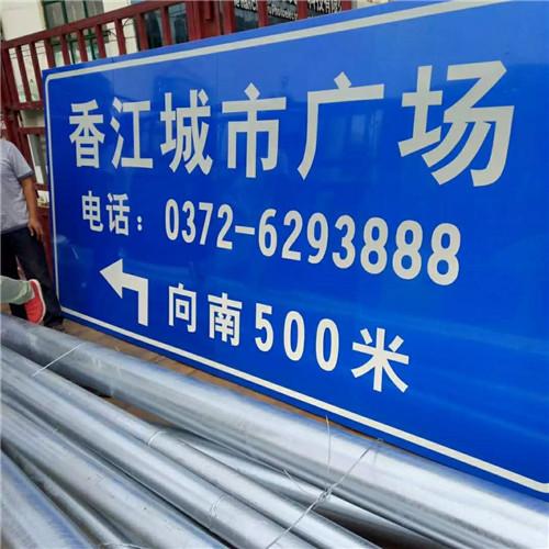 香江市场—河南标牌