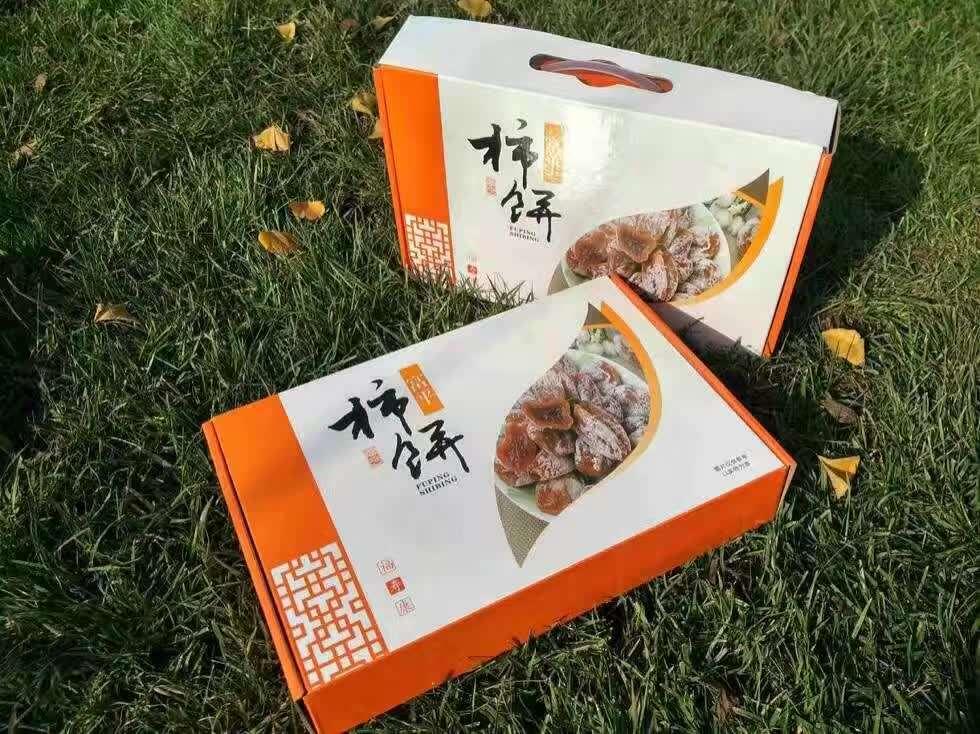 陜西環保油墨應用食品包裝袋