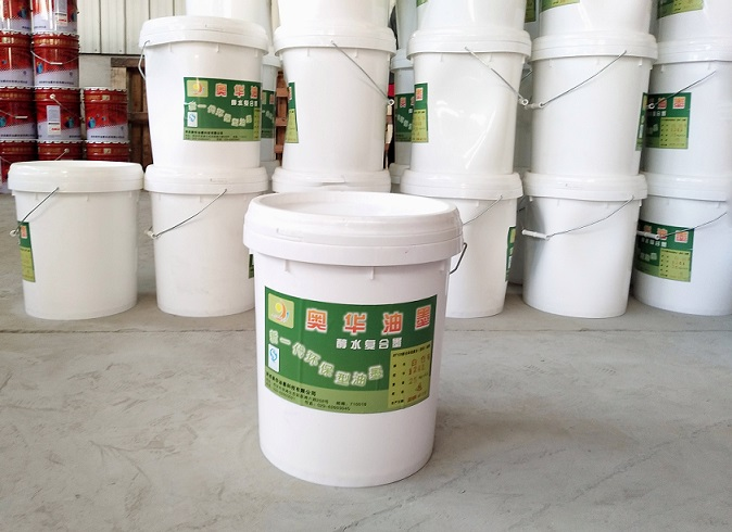 陜西環保油墨-BT120醇水復合油墨