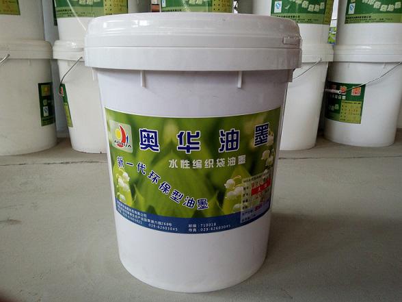 WR380水性環保編織袋油墨