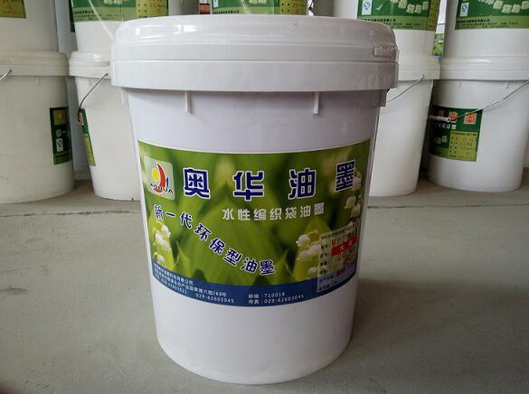一起來看看水性油墨的儲存和使用前的注意事項