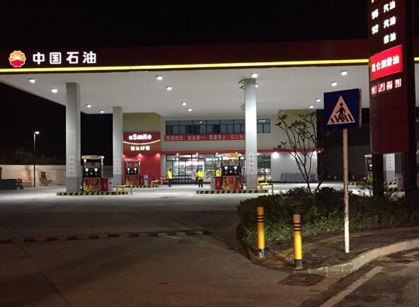 中石油LED加油站燈工程案例