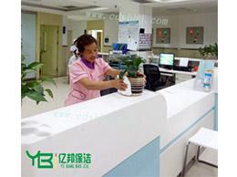医院保洁服务