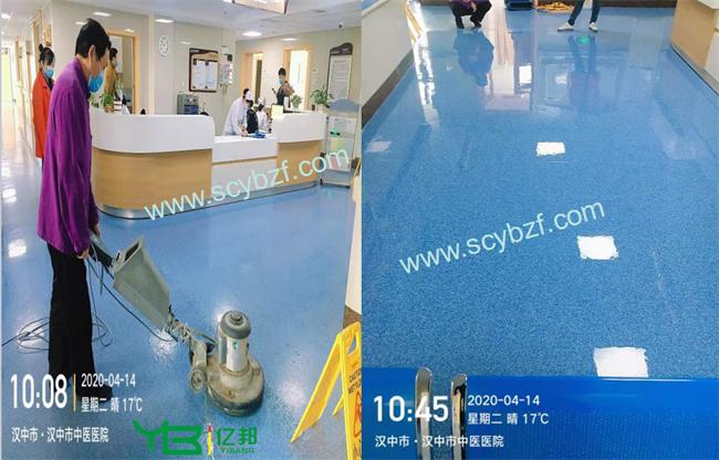 成都石材护理/PVC保养